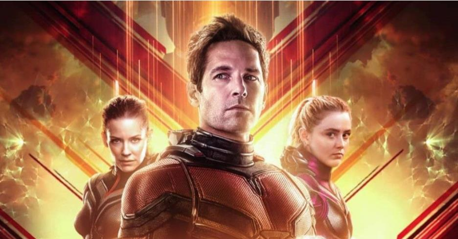 Ant-Man 3 Fan Poster Sees Cassie Lang's Transformation Into Stinger